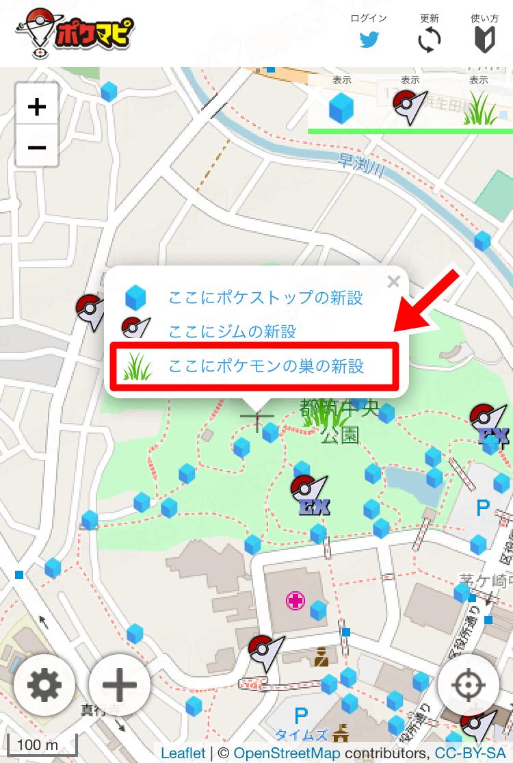 ポケモン マップ