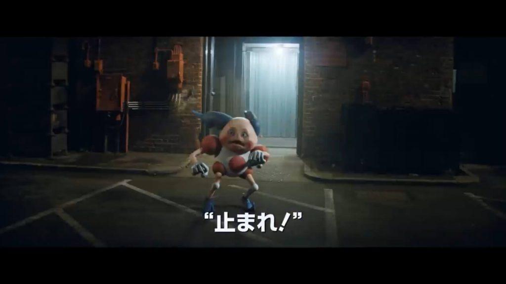 ポケモン 映画 バリヤード
