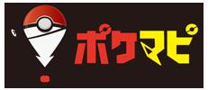 ポケモンGO攻略の図鑑&マッピングサイト | ポケマピ