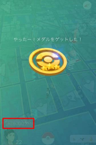 76000xp