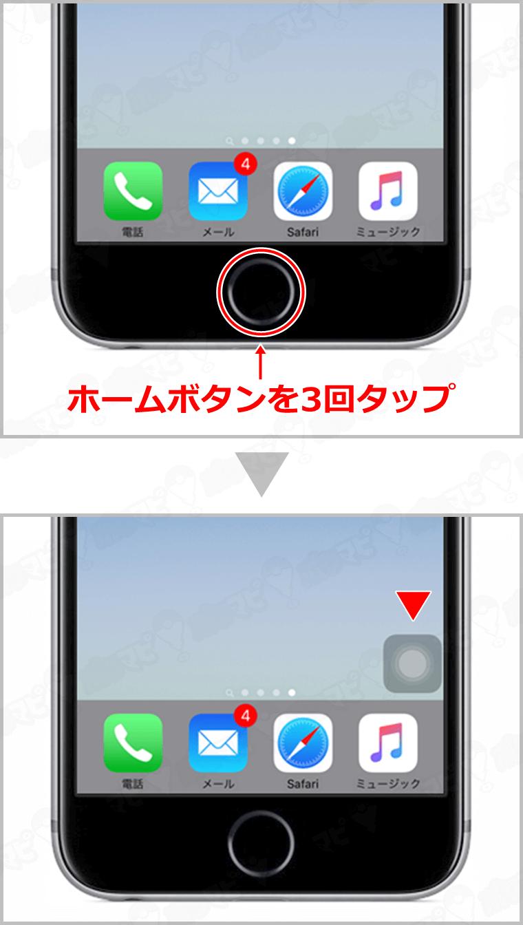 poke02501x