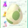 【ポケモンGO】バッグの中身がいっぱいだとタマゴのスロットが余っていてもタマゴは貰えない!