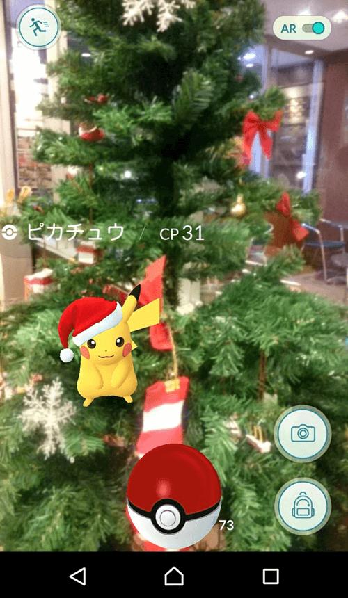 4pokemongo-holiday-pikachu-1