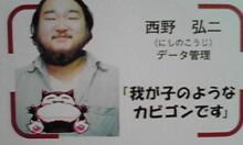 nishinokouji
