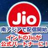 【ポケモンGO】南アジアでも配信開始!インドではReliance Jio社がポケモンGOパートナーに