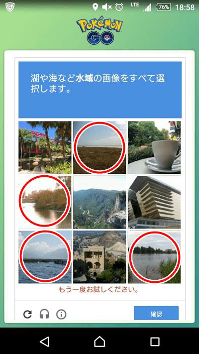 湖や海など水域