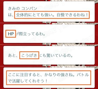 kotaichi0x04