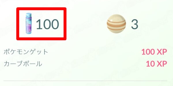 ほしのすな100