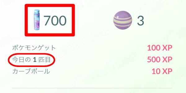 ほしのすな600