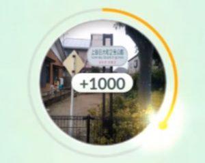meisei1000
