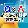 【ポケモンGO】ポケモンGOでよくある質問100個答えるよ!