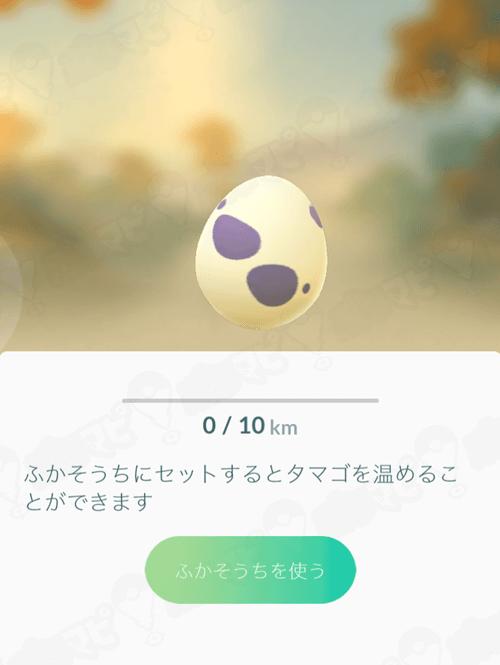 10 キロ たまご 【ポケモンGO】10kmタマゴから生まれるポケモン一覧