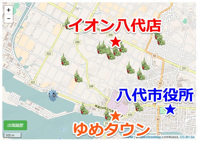 熊本カビゴンイベントおすすめスポット