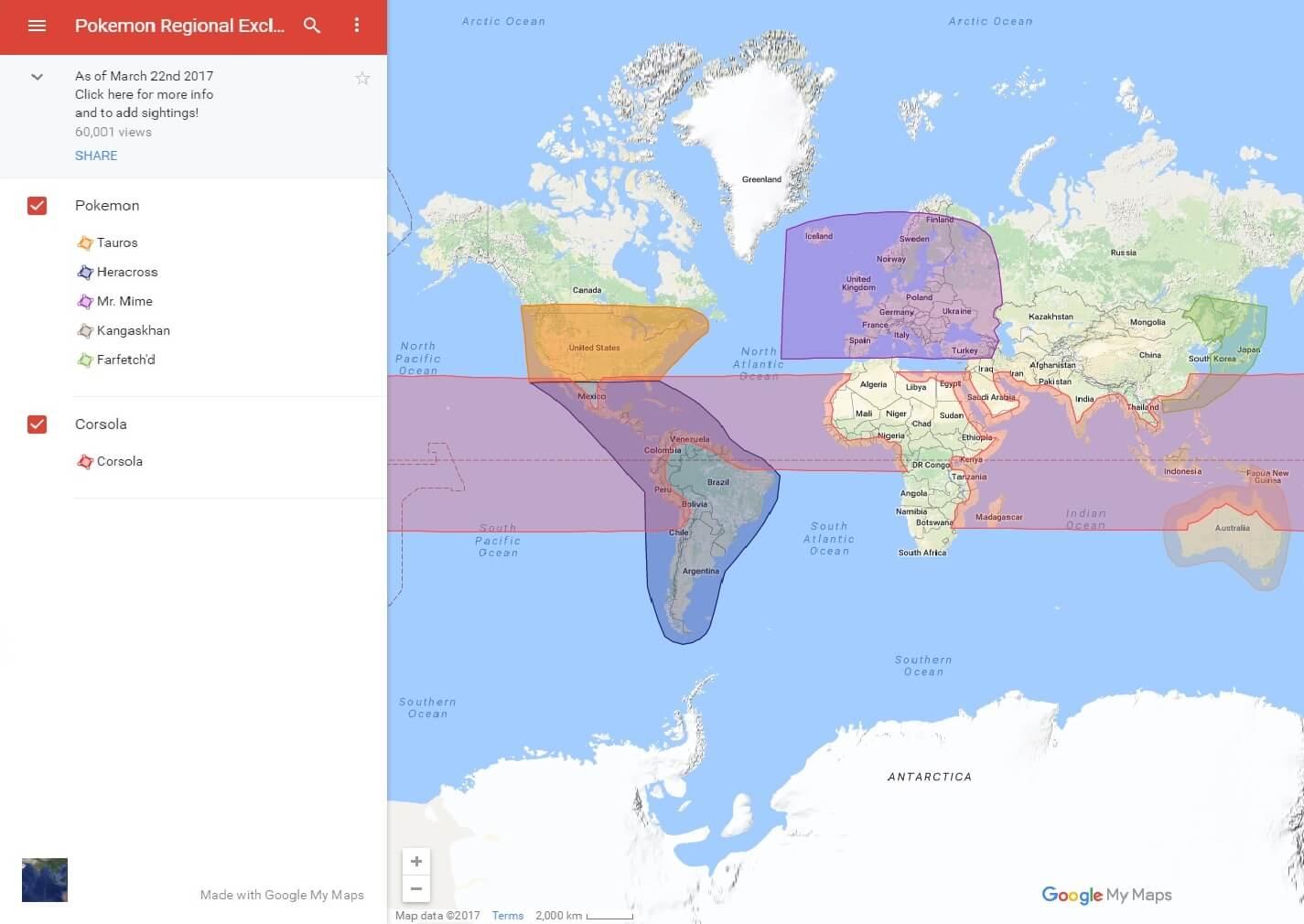 地域限定ポケモンの地図マップ