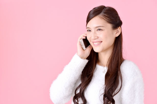 Try UQ mobileレンタル