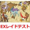 【ポケモンGO】EXレイドのフィールドテスト実施!招待状は何レベルから?