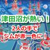 【ポケモンGO】ジムの聖地、千葉県津田沼が熱い!2人で21箇所のジムが真っ赤に!