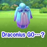 【ポケモンGO】Draconius GOはポケモンGOに似ている?開発者がナイアンティックに反論