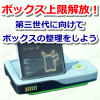 【ポケモンGO】ポケモンボックス上限解放!第三世代実装に向けてボックスを空けておこう!
