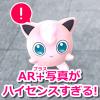 【ポケモンGO】AR+を駆使した写真がハイセンスすぎる!様々なアングルで撮ってみよう