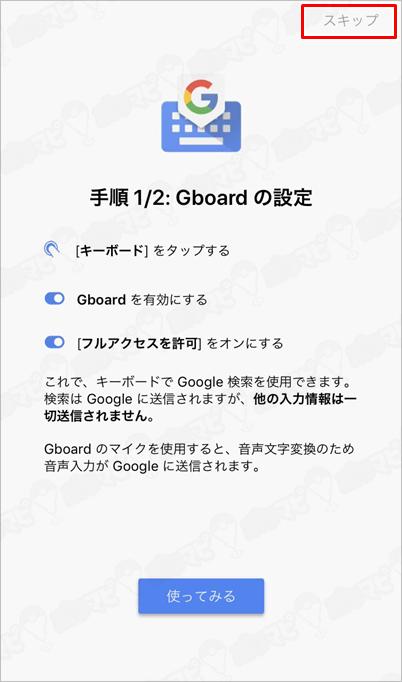 ポケモンGOGboard