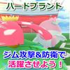 【ポケモンGO】ハードプラントのフシギバナはジムバトル攻撃側&防衛側どちらでも大活躍!