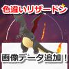【ポケモンGO】リザードンの色違いデータが追加!最強にかっこいい黒リザードンは絶対入手しよう