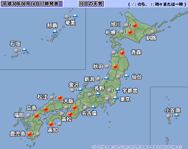 6 月 14 日 天気