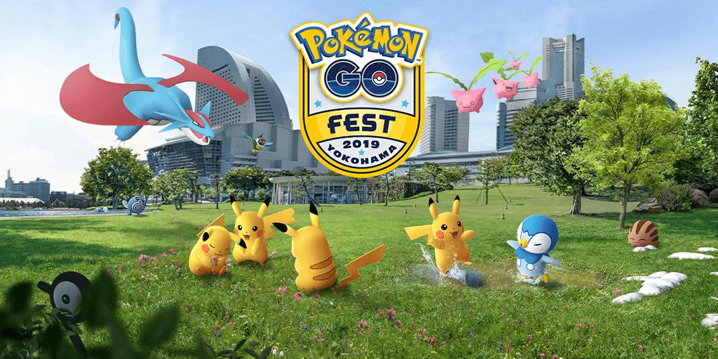 横浜イベント「Pokémon GO Fest in Yokohama」