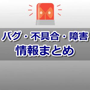ポケモンホーム バグポケモン