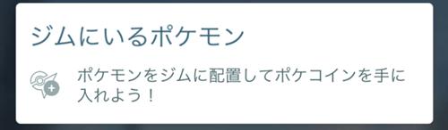 と ポケモン スピン go は 連続 ポケモンGOに新システム『デイリーボーナス』導入、7日連続獲得で追加報酬 も
