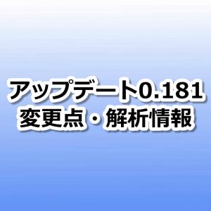 タマゴ グループ モンメン タマゴグループ別ポケモン一覧