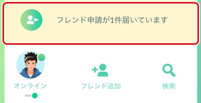 レイド 掲示板 ポケモンgo 【ポケモンGO】速報掲示板(3123コメント)