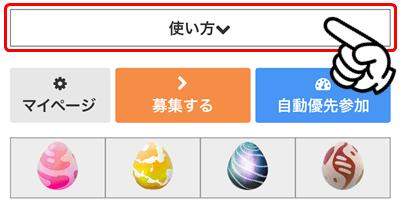 Go 掲示板 招待 海外 ポケモン レイド