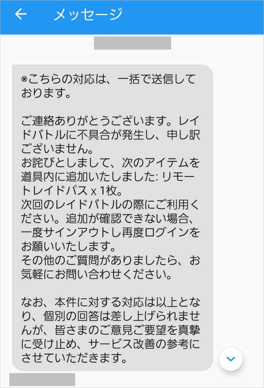 ポケモン go スナップ ショット 不具合