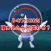 【ポケモンGO】ルギア100%捕まえたと思ったらCP変わるの!?